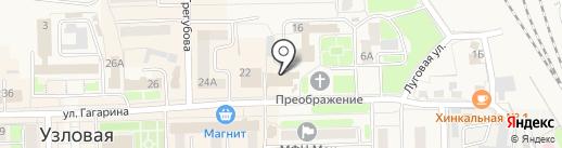 Гардеробчик на карте Узловой