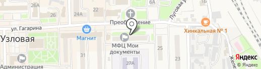 ЗАГС на карте Узловой