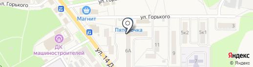 Бристоль на карте Узловой