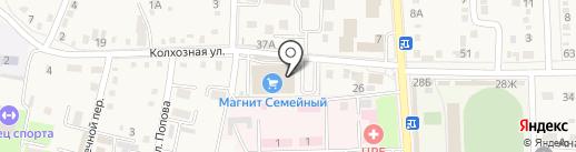 Мелодия здоровья на карте Абинска