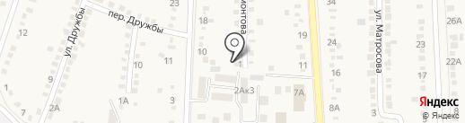 Стоматологическая клиника на карте Абинска