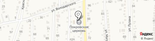 Церковь Покрова Пресвятой Богородицы на карте Абинска