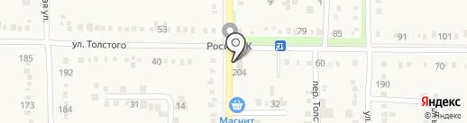Магазин хозтоваров на карте Абинска