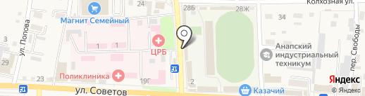 Автомир на карте Абинска