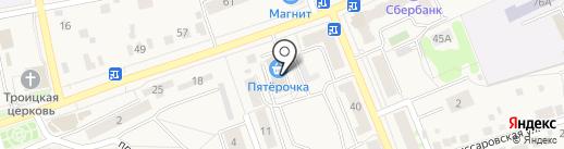Мастерская по ремонту одежды на карте Старой Купавны