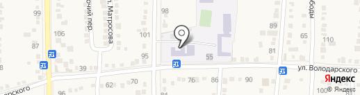 Средняя общеобразовательная школа №3 на карте Абинска