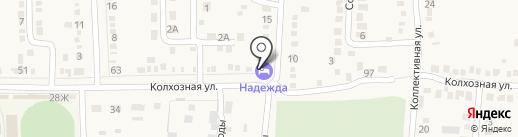 Надежда на карте Абинска