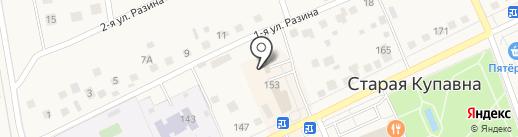 Магазин хозтоваров на карте Старой Купавны