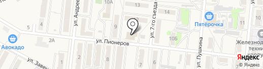 Магазин детской одежды на ул. Пионеров на карте Узловой