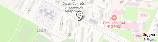 Компьютерная Мастерская на карте Узловой