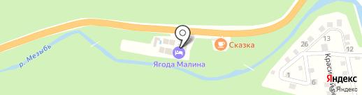 Ягода Малина на карте Геленджика