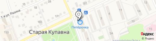 Магазин канцелярских товаров на карте Старой Купавны