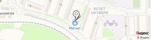 Магазин мяса на карте Узловой