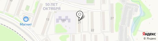 Петрушка на карте Узловой