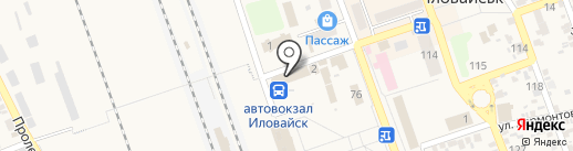 Щедрий кошик на карте Иловайска