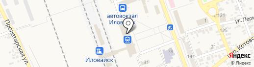 Таможенный пост Иловайск на карте Иловайска