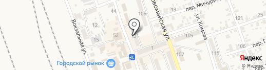 Таня на карте Иловайска