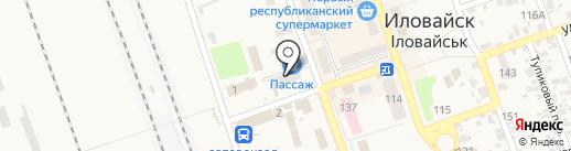 Аптека на карте Иловайска