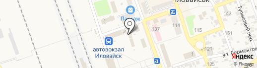Стройматериалы, магазин на карте Иловайска