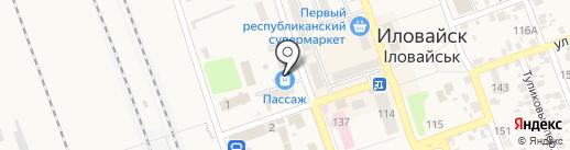 Рыбак, магазин товаров для рыбалки на карте Иловайска