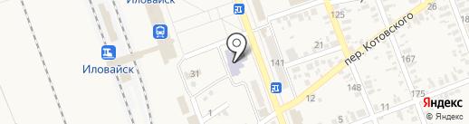 Легкий ремонт на карте Иловайска