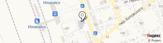 Легкий ремонт, магазин на карте Иловайска