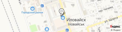 Первый Республиканский на карте Иловайска