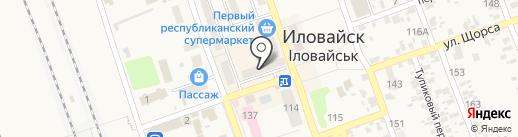 Банкомат, КБ ПриватБанк, ПАО на карте Иловайска