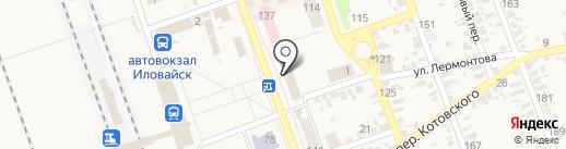 Банкомат, АБ Экспресс-Банк, ПАО на карте Иловайска