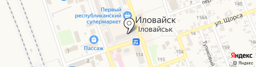 Центральный Республиканский Банк, ОГУ на карте Иловайска