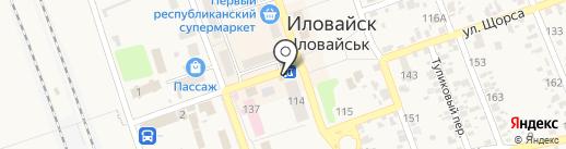 ТерМинал на карте Иловайска
