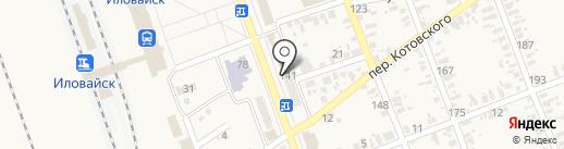 Шарм, парикмахерская на карте Иловайска
