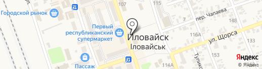 Исполнительный комитет Иловайского городского совета на карте Иловайска