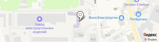 Опытный завод электроугольных изделий на карте Электроуглей