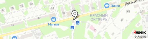 Магазин бытовой химии на карте Раменского