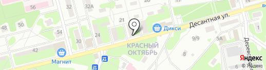 Парикмахерская на карте Раменского