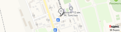 Березка, кафе-бар на карте Иловайска