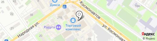 Магазин канцелярских товаров на карте Раменского