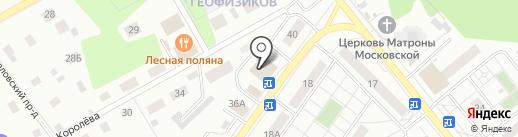 OZON.ru на карте Раменского