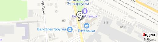 Домашняя кухня на карте Электроуглей