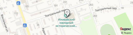 Дворец культуры железнодорожников на карте Иловайска