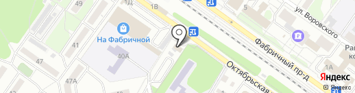 Зоомагазин на карте Раменского