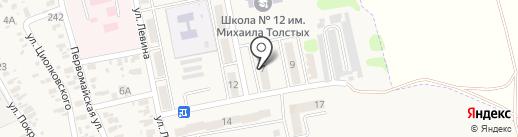 Фантазия, магазин на карте Иловайска