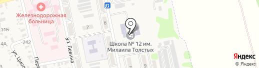 Иловайская общеобразовательная школа I-III ступеней №12 на карте Иловайска