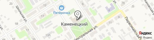 Центр культуры и досуга, МКУ на карте Каменецкого