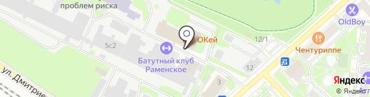 СКБ на карте Раменского