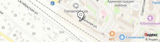 Магазин карнизов и хозтоваров на карте Раменского