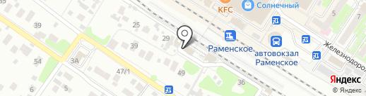Алекс на карте Раменского