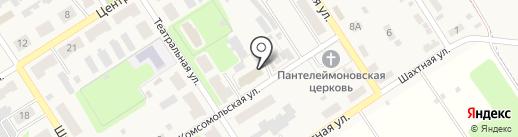 Магазин бытовой химии и хозяйственных товаров на карте Каменецкого