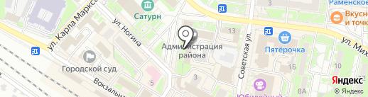 Администрация городского поселения Раменское на карте Раменского